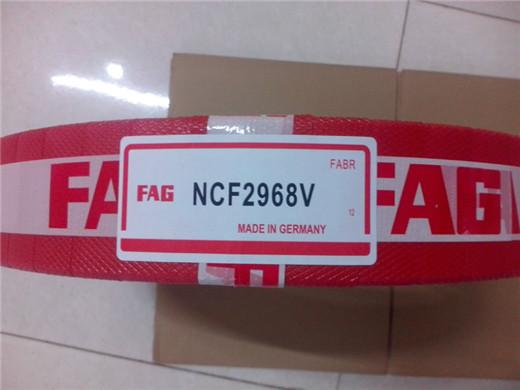 FAG轴承供应商