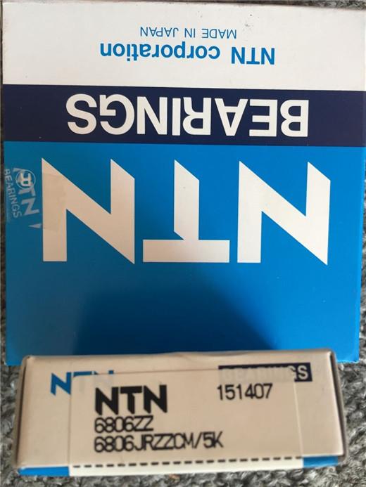 NTN品牌轴承-6806型号